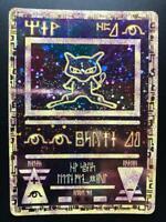 Pokémon Karte Ancient Mew Promo Holo TCG Sammelkarte