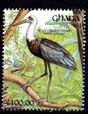 Ghana 1991 MNH, Water Birds, Wolly Necked Stork - Q102