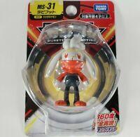 TAKARA TOMY Pokemon Moncolle Calyrex Hunger Figure MS-39 from Japan