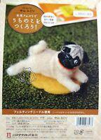 Hamanaka Japanese Wool Needle Felting KIT dog Pug