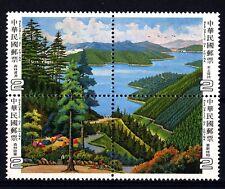CHINA - CINA TAIWAN (ROC) - 1984 - Foresta delle risorse