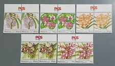 Malaysia Orchid Definitive Stamp Pos Logo Pair MNH Counter Sheets 2018 - 2020