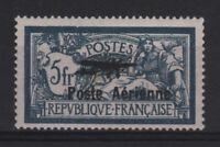 "FRANCE STAMP TIMBRE AERIEN 2 "" MERSON 5F SALON AVIATION 1927 "" NEUF xx TTB  R995"