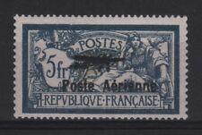"FRANCE STAMP TIMBRE AERIEN 2 "" MERSON 5F SALON AVIATION 1927 "" NEUF xx TTB  R995"