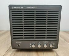 Kenwood SP-820 Vintage Ham Radio External Speaker w/ Filters