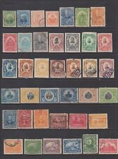 Haiti Mint & Used Collection of Early Issues