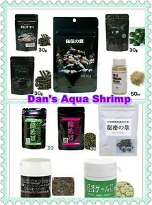 Japan Benibachi Lowkeys Ebita Breed Srirakura Shrimp Food Sample Combo Package