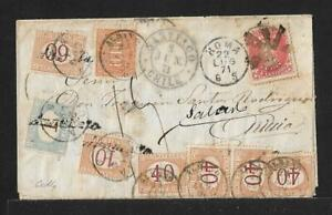 CHILE TO ITALY 5CT COLUMBUS + 1,7 LIRE DUE COVER 1871 CERTIFICATE SCARCE
