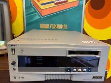 Sony DSR-60P - Digital Videocassette Player - MiniDV & DVCAM