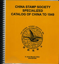 China Catalog, Specialized to 1949, by China Stamp Society 2016, Very good cond.