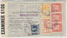 BOLIVIA 1941 reg cover *LA PAZ-PHILADELPHIA* via PANAGRA with JAMAICAN censor?