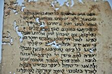 16th CENTURY HEBREW Jewish MANUSCRIPT Bible Psalm Judaica כתב יד תהילים עתיק מאד