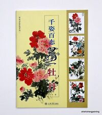 Chinese painting book learn to paint peony for beginner instruction basic art