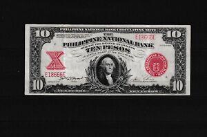 PHILIPPINES Philippine National Bank VERY RARE  10 Pesos 1937 P58  XF+++ &47