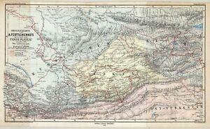 1871(74) Petermann map: Exploration of the Pamir Plateau