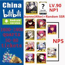 (BiliBili Server)Fate Grand Order 1600-1800quartz+Jeanne(Alter)+Random SSR+10SR