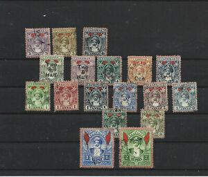 Zanzibar range of classics inc o/ps, pmks etc to sort (D288)