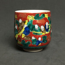 """Vintage Kutani 4"""" Ceramic Bowl Red with Blue Green People and Gold Trim Accents"""