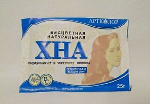 Iranian natural colorless, selected henna 25 grams, the highest grade