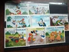 Romania 1986 - Disney Goofy Micky Donald - lot of 8 stamps - used
