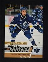2017-18 Upper Deck UD CHL Star Rookies Exclusives #359 Dmitry Zavgorodniy /100
