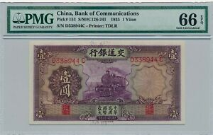 PM0022 China 1935 bank of communications 1 Yuan Pick #153 PMG 66EPQ