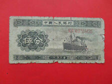 Prc 1953 Communist China banknote 5 Fen P-862 Real !