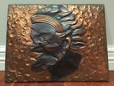 Vintage Collectable Australian Aboriginal Copper Folk Art Picture