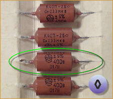 PIO Capacitor K40P-2B 0.033uF 33nF 400V ◊ Rhomb (Diamond) 1pc. or more