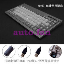 PS2 industrial control cabinet keyboard CNC equipment special industrial keypad