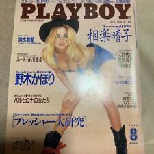 Playboy Magazine Japanese 1992 Vintage Angela Melini Schumacher F1