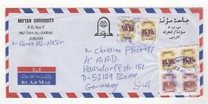 2011 JORDAN Air Mail Cover MU'TAH AL KARAK to BONN GERMANY Pairs