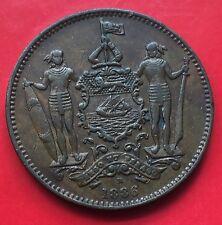 British North Borneo One Cent 1886H