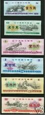 P.R.China 1980 Liaoning Province Rice Coupon 6pc
