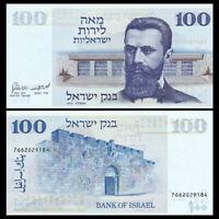 Israel 100 Lirot, 1973, P-41, UNC, Banknotes, Original