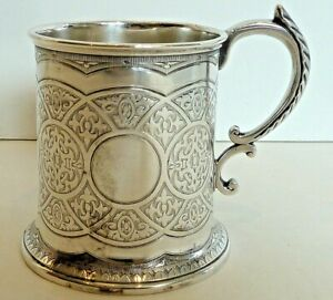 ENGLISH STERLING SILVER CUP, HAND ENGRAVED FACE DESIGN, LONDON 1882