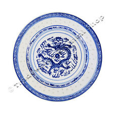 "CHINESE RICE PATTERN DINING PLATE - 9"" DIAMETER"