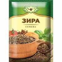 Magia Vostoka Spice Seasoning Zira   10g x 5pack Магия Востока Зира