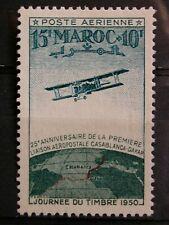 MAROC '1950 ** MNH PA74 YT 1,20 EUR,AVIATION,SERVICE POSTAL AERIEN,TRANSPORT