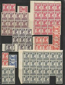 INDIA - KGVI values on 2 SHEETS to 8 Annas in *MINT UNHINGED BLOCKS* (CV £300+)