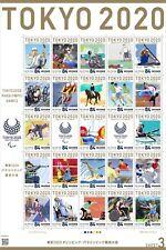 Tokyo 2020 Olympic&Paralympics memorial Stamp Sheet3 Japan limited
