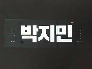 BTS JIMIN Reflective Slogan Set Fansite Concert Cheering Bangtan Banner