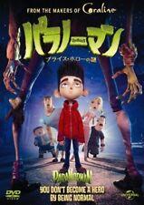 PARANORMAN-JAPAN DVD B43
