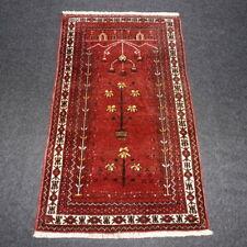 Orient Teppich Afghan 122 x 74 cm Belutsch Handgeknüpft Old Carpet Rug Alfombra