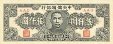 China Central Reserve Bank 5000 Yuan Banknote 1945