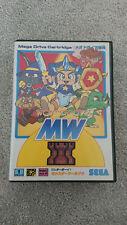 Wonder Boy V: Monster World III - Sega Mega Drive [NTSC-J] - Complete
