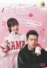 Go Go Squid! Chinese Drama DVD with Good English Subtitle
