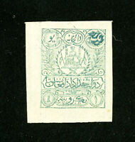 Afghanistan Stamps # 199 Jumbo As Issued