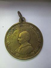 MEDALLA RELIGIOSA JUBILEO 1887 -  PAPA LEON XIII / PLAZA SAN PEDRO