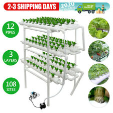 108 Site Hydroponic System Grow Kit Equipment Garden Vegetables Planting Box UK
